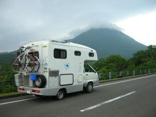 DSCN2886羅臼岳