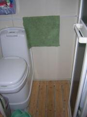 DSCN1629トイレシャワー