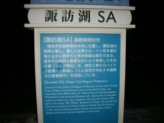 DSCN0737