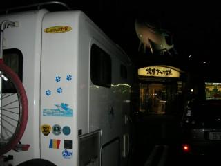DSCN0855