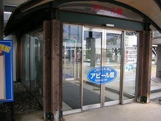 DSCN6229