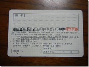 DSCN6874
